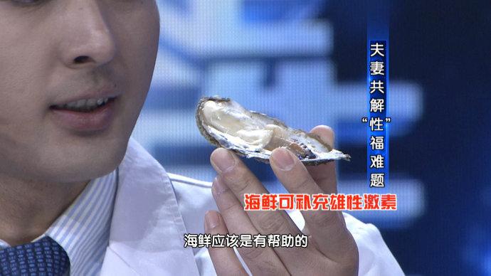 """20140304我是大医生 夫妻共解""""性""""福 难题"""