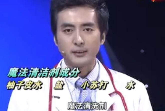 我是大医生 洗菜也有大学问 20141229