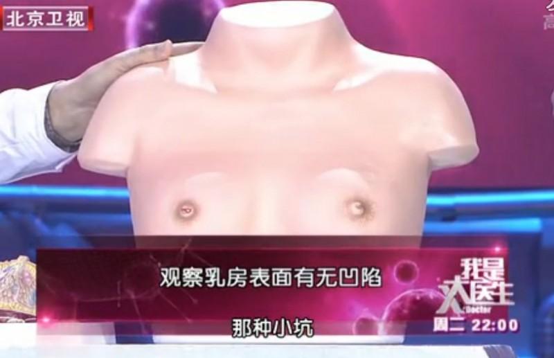 """我是大医生:""""胸""""险凶险20140318"""