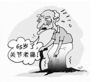 五个食疗偏方治疗类风湿性关节炎