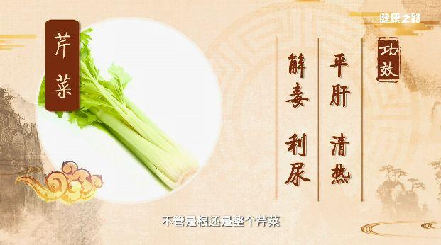 白菜根,芹菜根治病偏方靠谱吗?带您揭秘这4种菜根的偏方