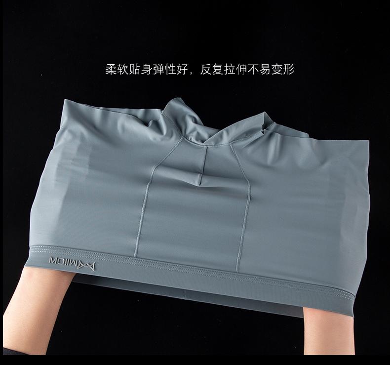 男生有多不喜欢换内裤